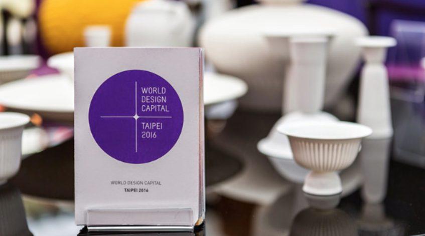 ¿Sabes cuál es la Capital Mundial del Diseño 2016?