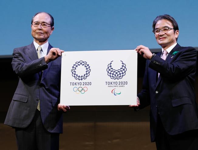 Las Olimpiadas Tokio 2020 ya tienen logotipo