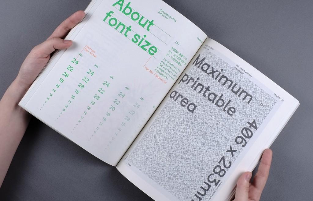 La perfecta imperfección de la risografía en The Imperfection Booklets - 14