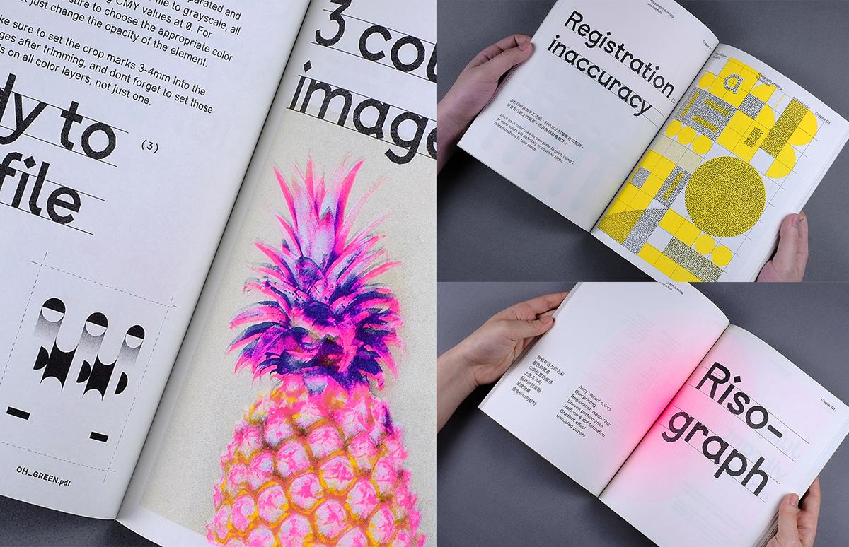 La perfecta imperfección de la risografía en The Imperfection Booklets - 5