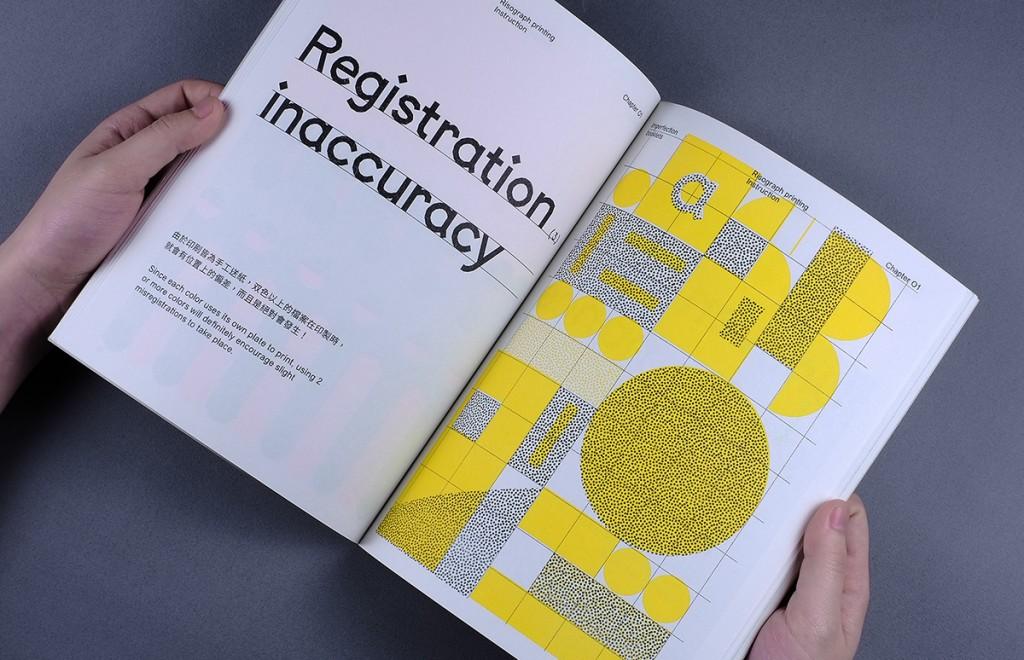 La perfecta imperfección de la risografía en The Imperfection Booklets - 15