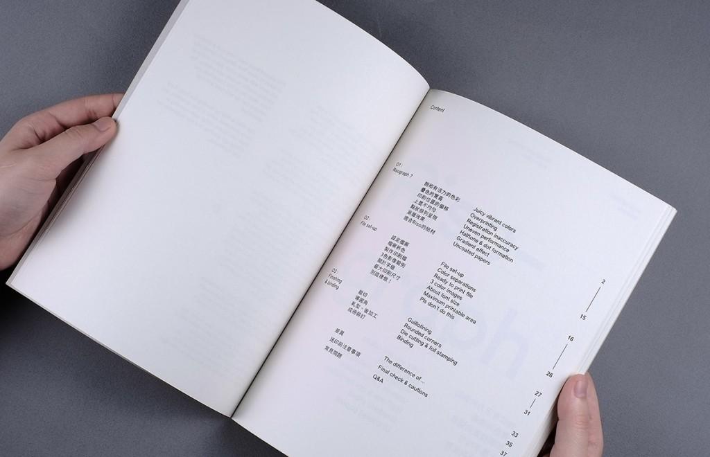 La perfecta imperfección de la risografía en The Imperfection Booklets - 18