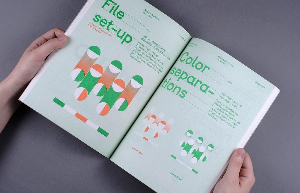 La perfecta imperfección de la risografía en The Imperfection Booklets - 21