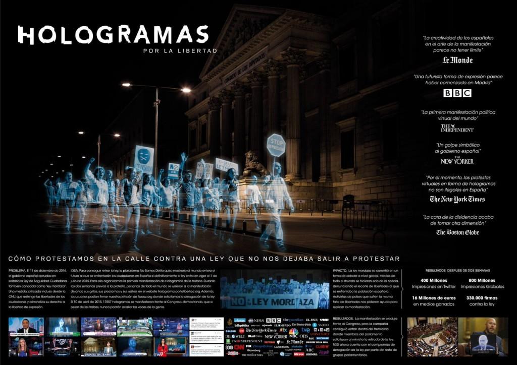 Hologramas por la libre, por  DDB
