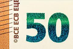 Medidas de seguridad del nuevo billete de 50 € número verde esmeralda