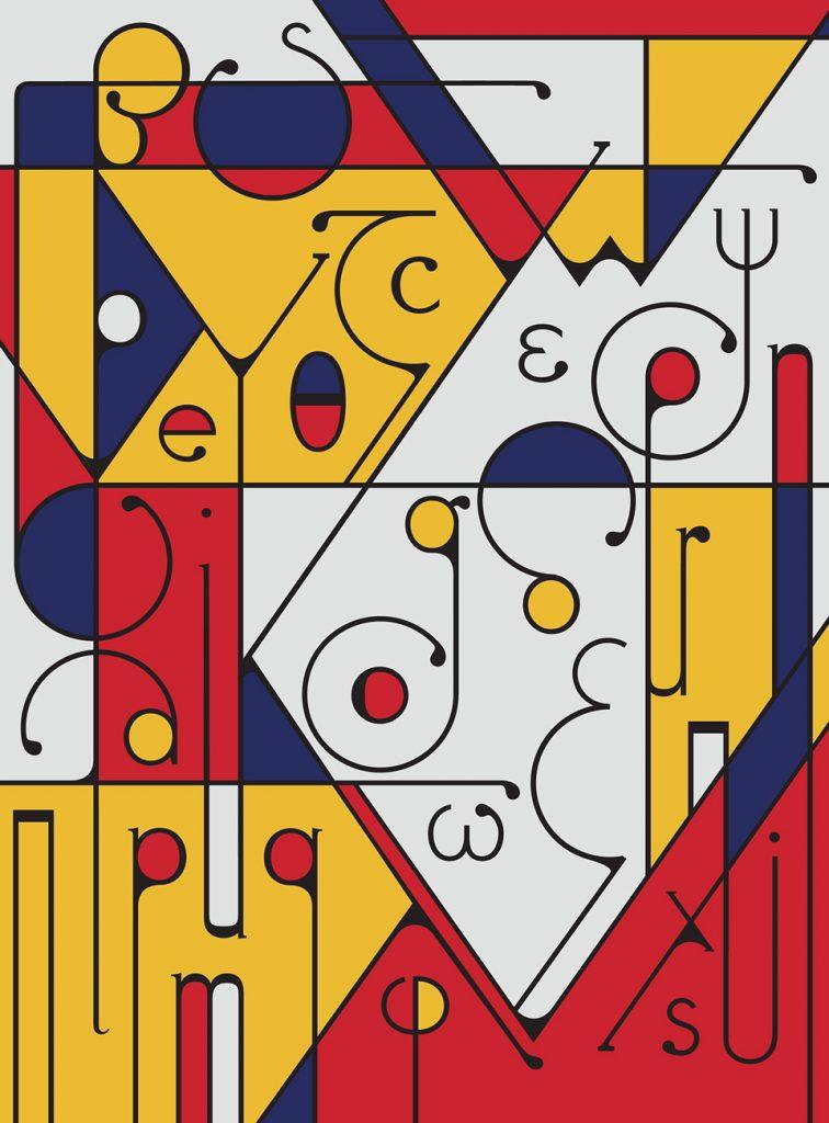 composicion-Una tipografía art decó nacida de la Futura y la cucaracha
