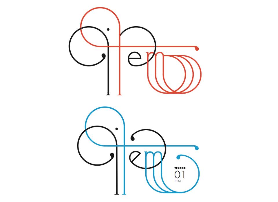 Futuracha, una tipografía art decó nacida de la Futura y la cucaracha - 6