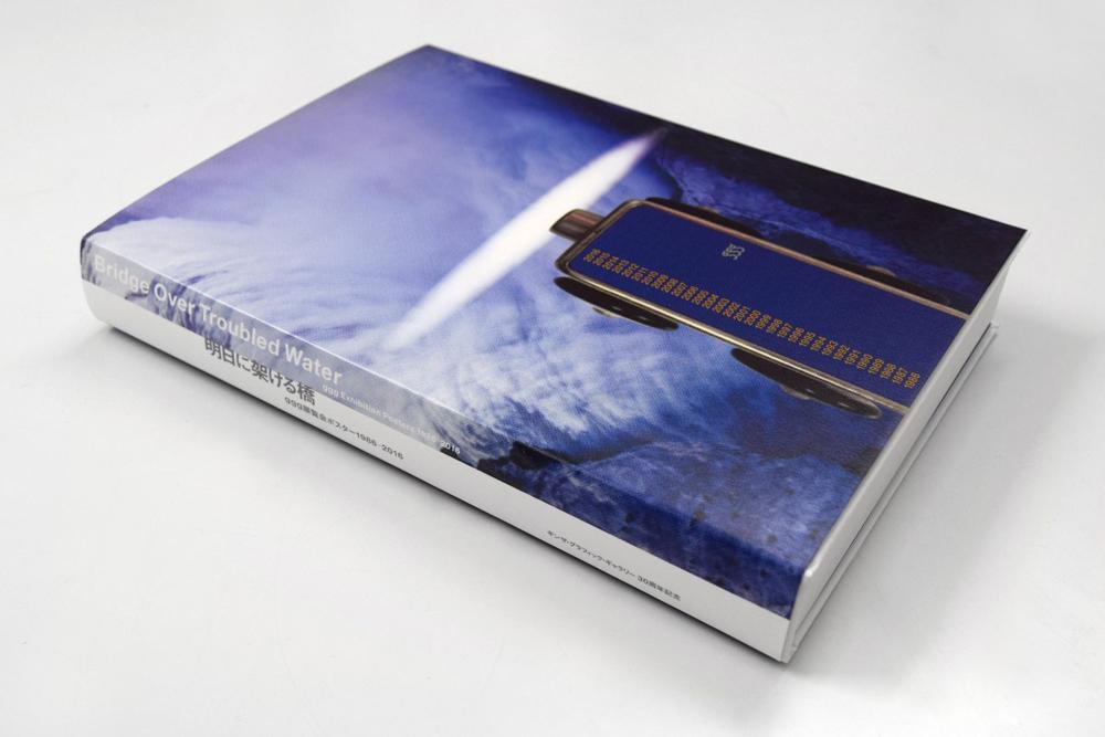 Ginza Graphic Gallery (GGG): Un puente al futuro - 4