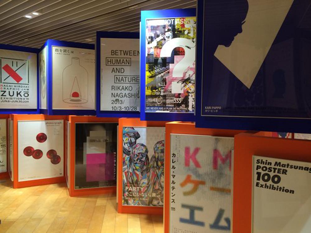Ginza Graphic Gallery (GGG): Un puente al futuro - 3