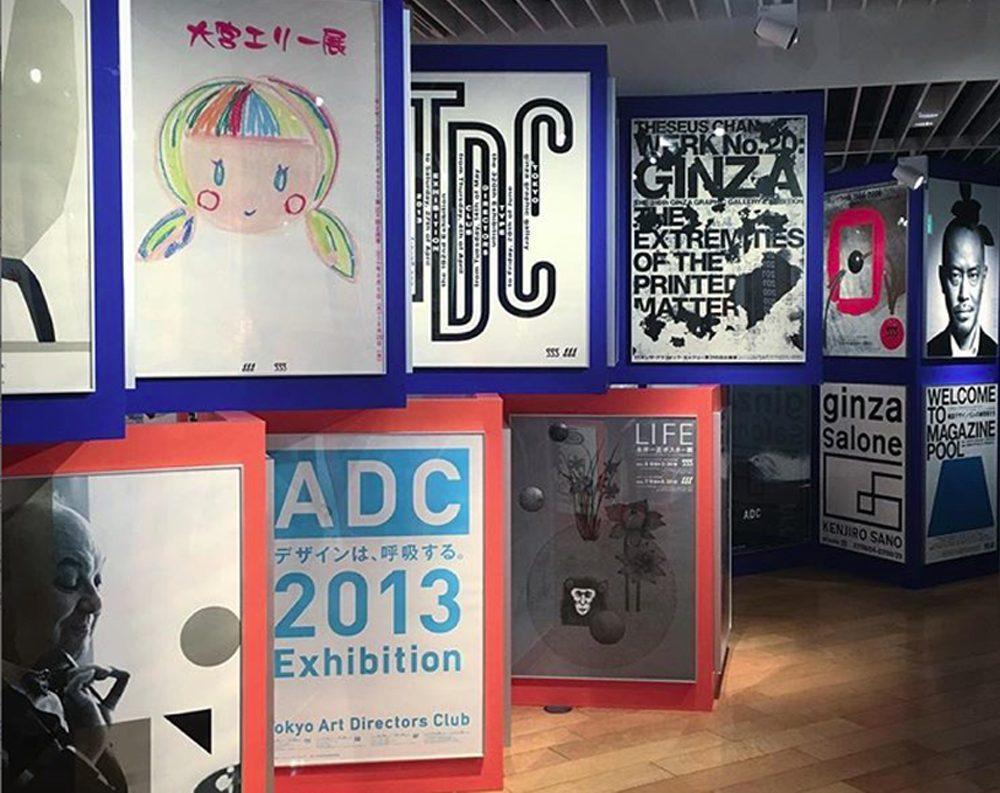 Ginza Graphic Gallery (GGG): Un puente al futuro - 2