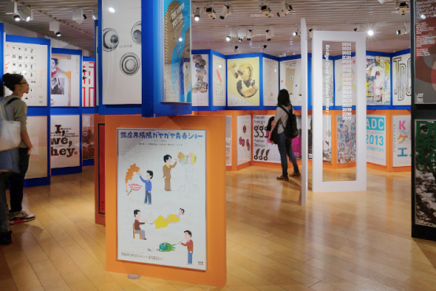 Ginza Graphic Gallery (GGG): Un puente al futuro