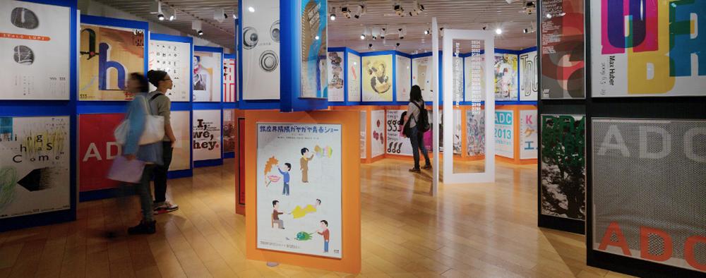 Ginza Graphic Gallery (GGG): Un puente al futuro - 1