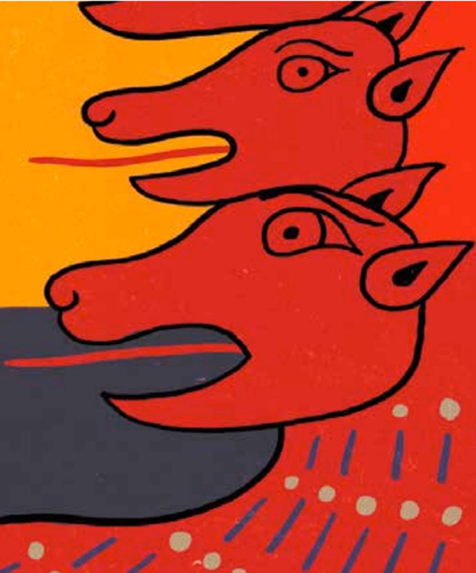 Exposición 'Beato. El misterio de los 7 sellos'1