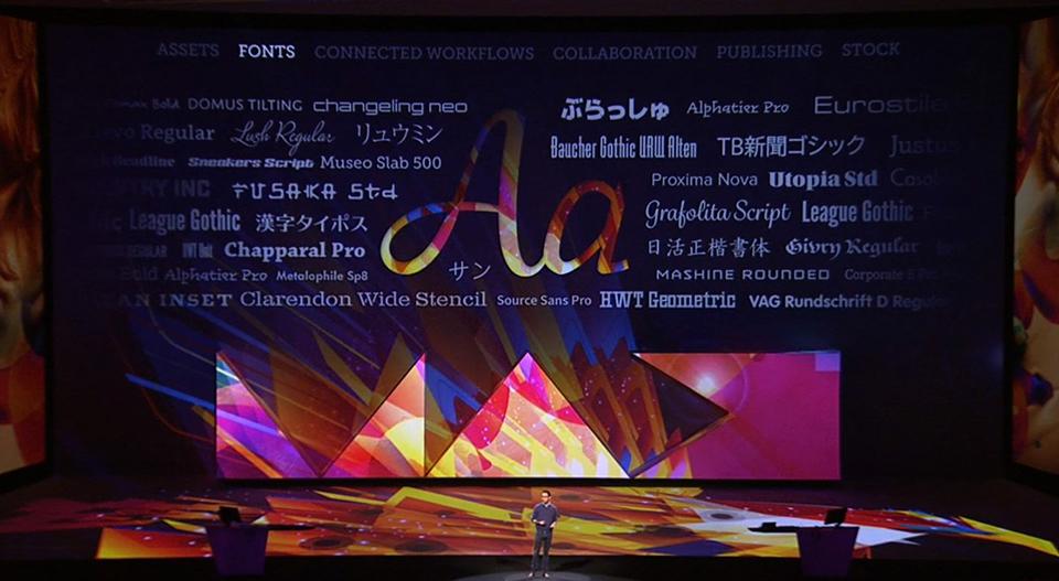 De proyecto personal a imagen de las conferencias creativas de Adobe Max 2015 - 13
