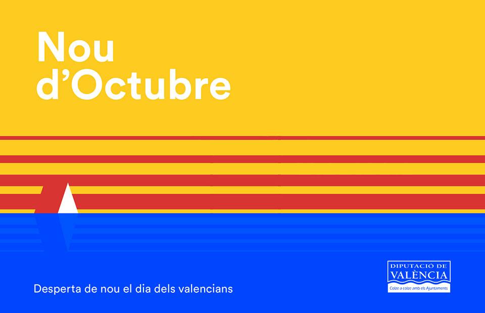 Cartel 9 d'octubre - Quevieneelcoco