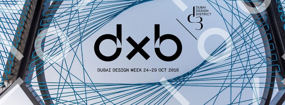 6 días sumergidos en diseño en la Dubai Design Week 2016 - 1