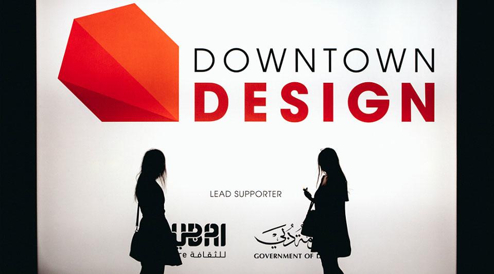 6 días sumergidos en diseño en la Dubai Design Week 2016 - 5