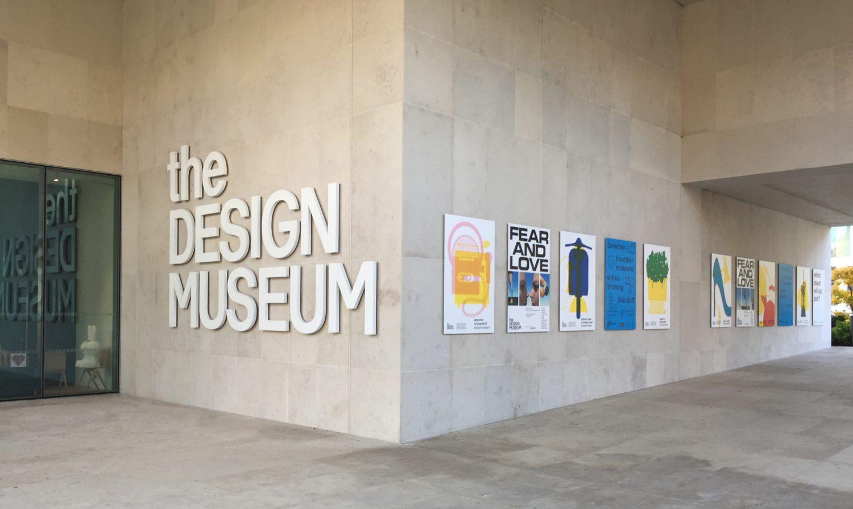 «Hacer el rediseño de la marca del Museo del Diseño de Londres ha sido un sueño», Fernando Gutiérrez - 3