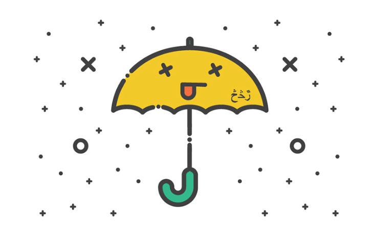 Miscelánea de iconos gratuitos con un espíritu alegre y de tendencia nostálgica 11