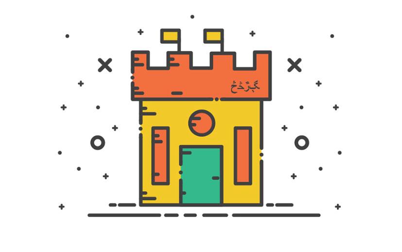 Miscelánea de iconos gratuitos con un espíritu alegre y de tendencia nostálgica 17