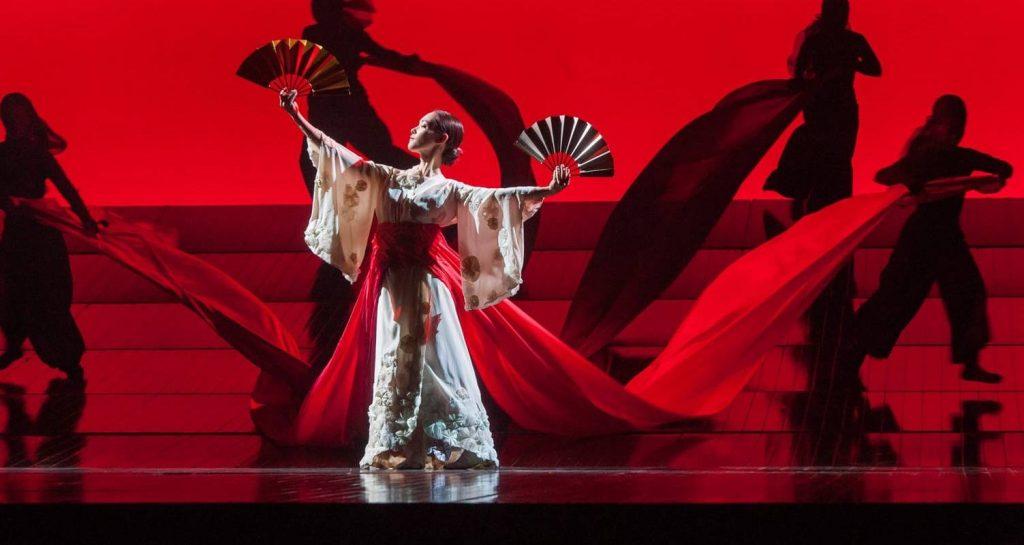 El tímido rediseño de la identidad de la English National Opera - 13