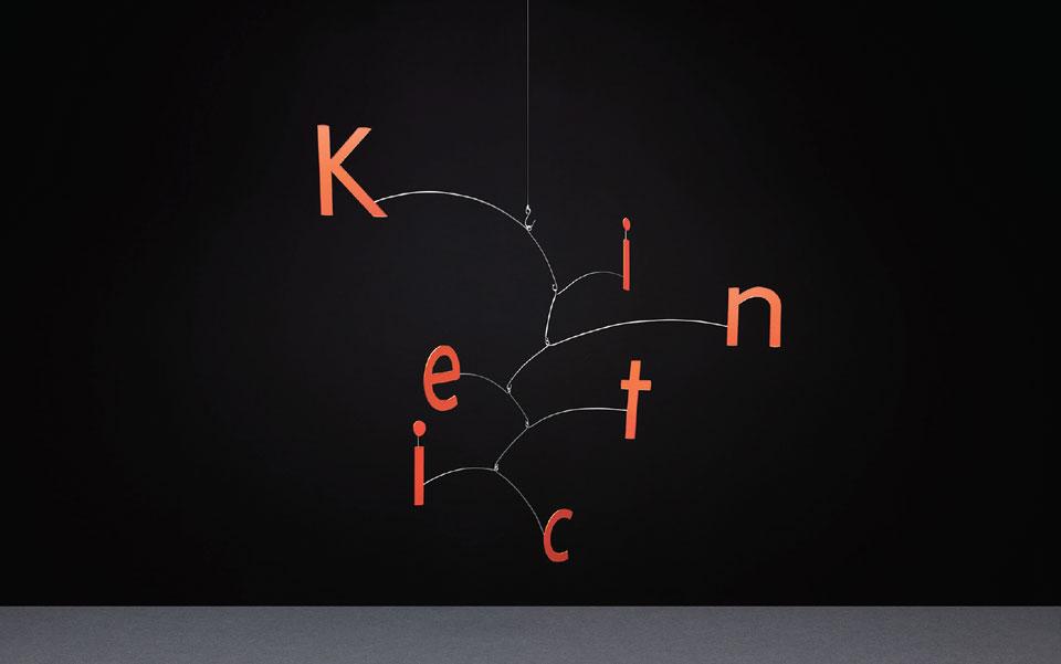 ¿Cómo es la tipografía que le hubiera gustado crear a Alexander Calder? - 1