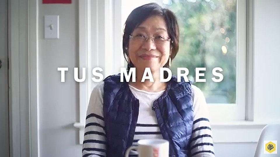 D&AD-Mums-1