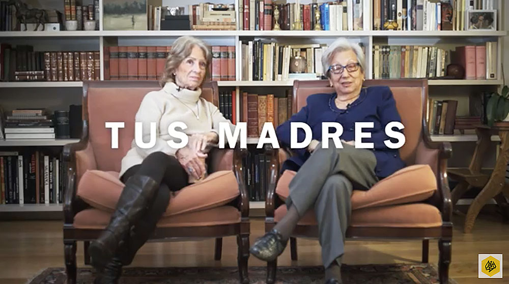Las madres de los creativos protagonizan la nueva campaña de los D&AD 2017