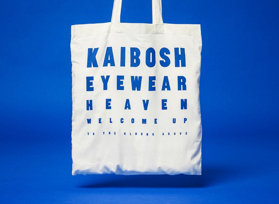 Kaibosh: cuando el branding es divertido - 2