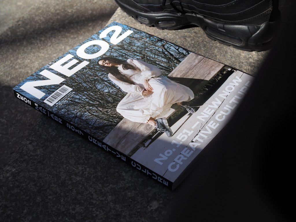 Neo2, la revista de tendencias, estrena rediseño de la mano de Naranjo-Etxeberria - 1 - rediseño Neo2