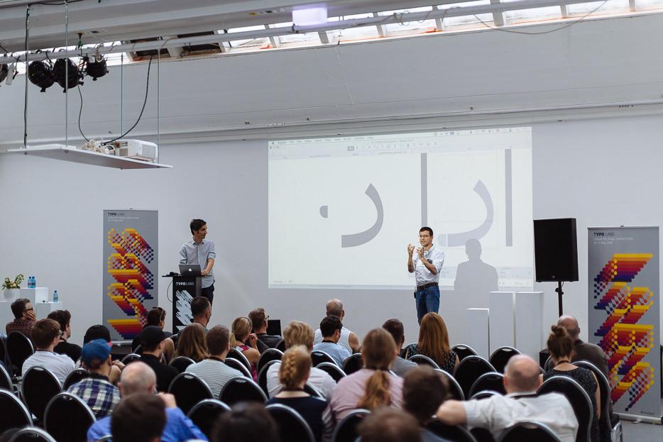 Typo Labs 2017, el evento más esperado de la industria de las fuentes tipográficas - 4