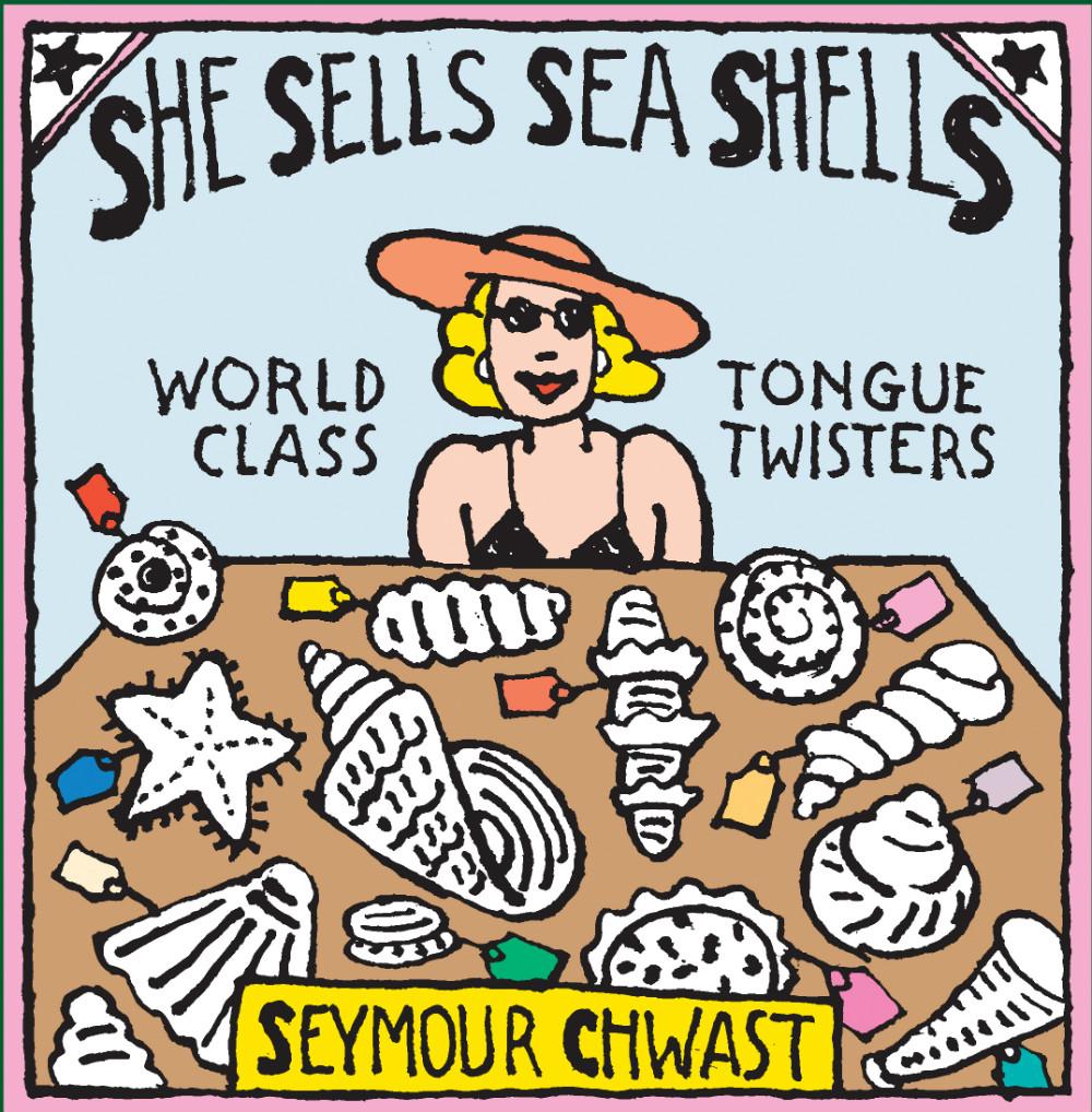 Portada de cd ilustrada por Seymour Chwast
