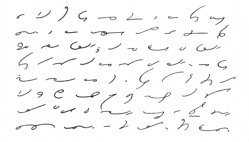 Gregg_shorthand
