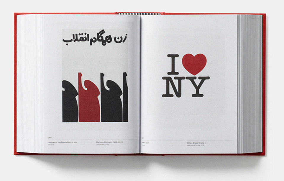 Diseños de Morteza Momayez y Milton Glaser en '500 designs that matter'