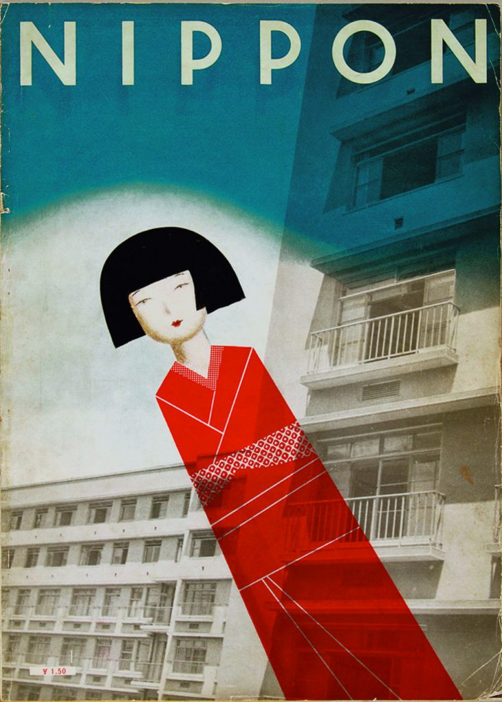 Diseño portada Nippon por Nihon Kobo en '500 Designs that Matter'