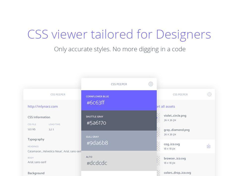 CSS Peeper 3
