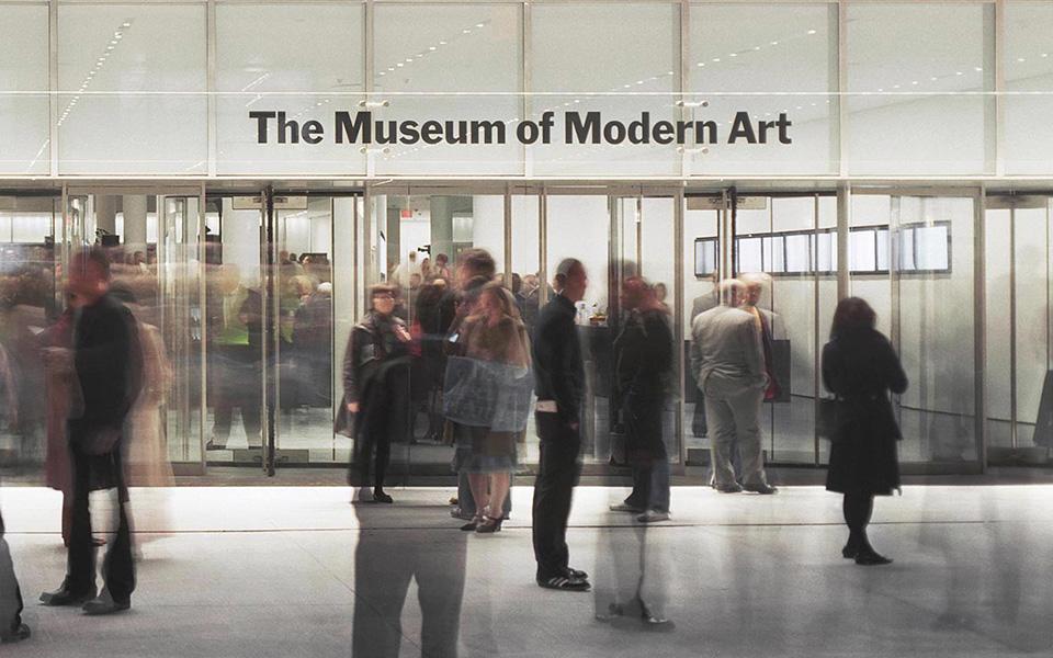 museos diseño - MoMa
