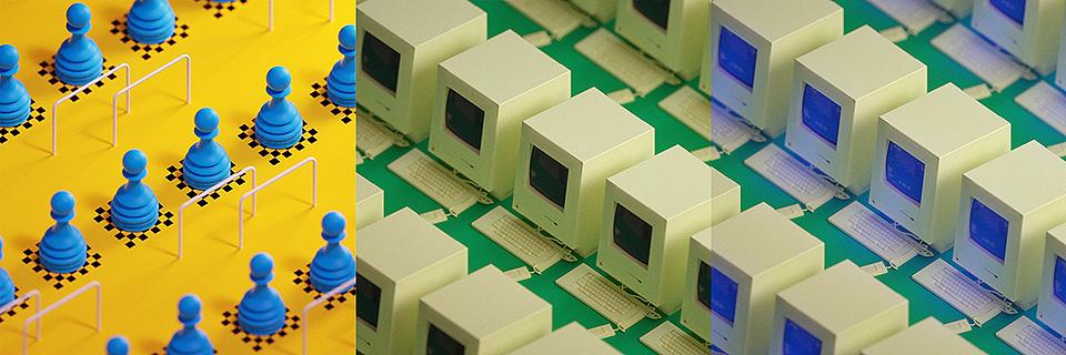 REPEAT ordenadores 003