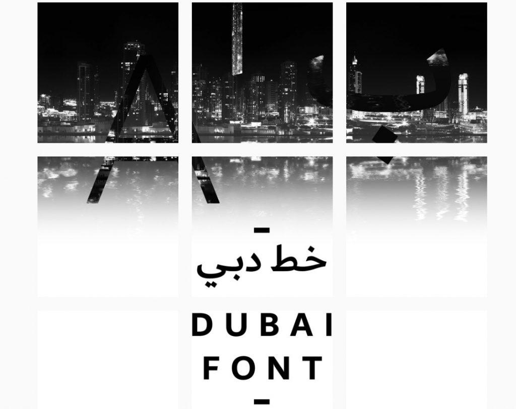 Dubai Font cap pantalla 1
