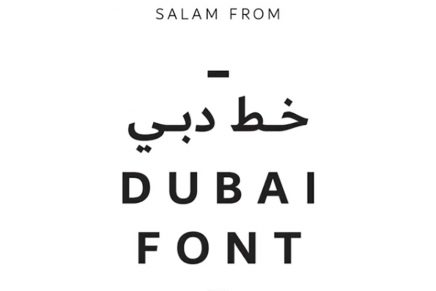Dubái, primera ciudad en tener una tipografía creada por Microsoft