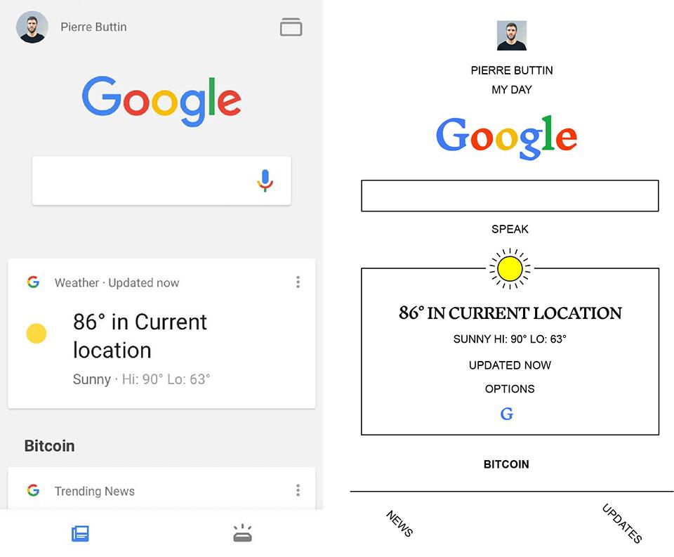 Brutalism Google 2