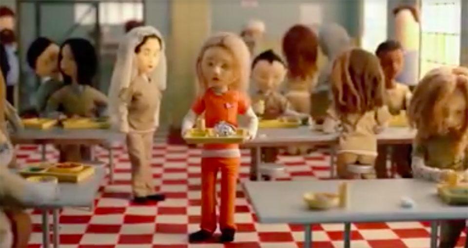 Captura de pantalla promo