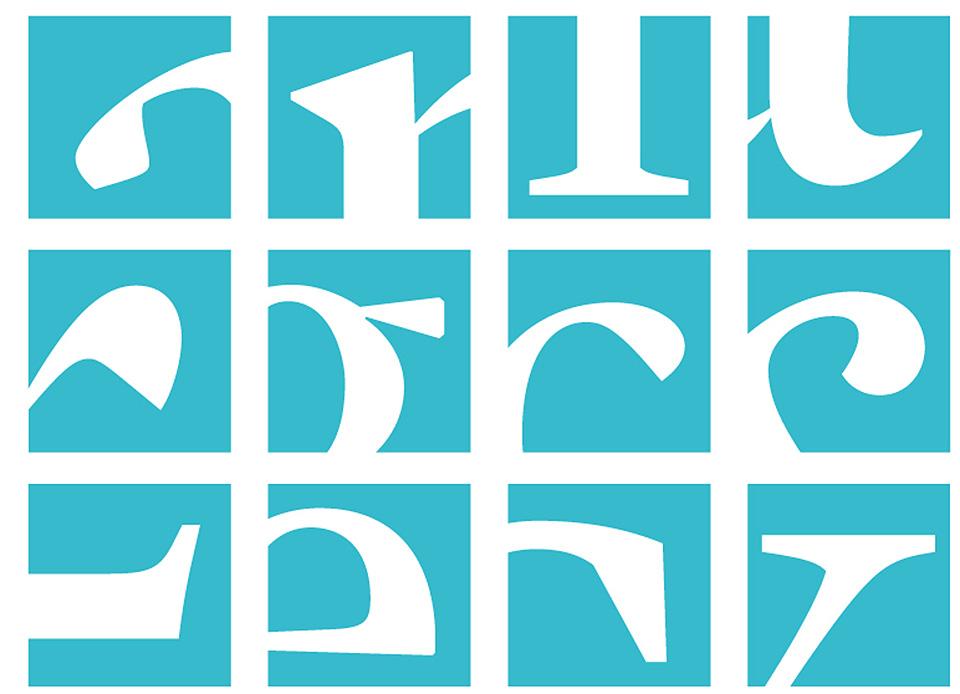 Guyot tipografías diferentes 4