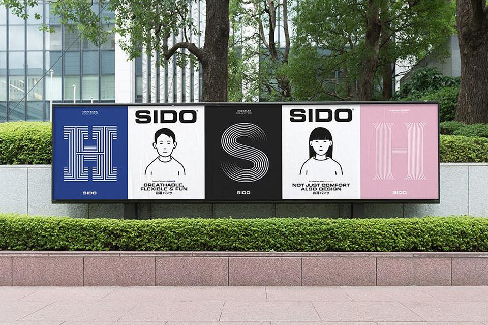SIDO Spot new