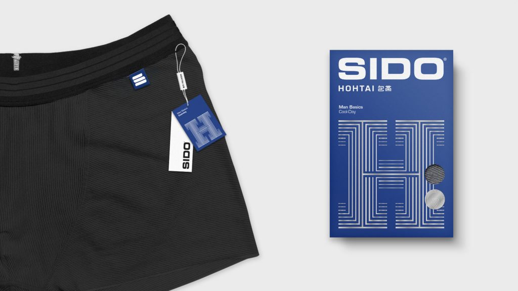 SIDO marca hombre packaging