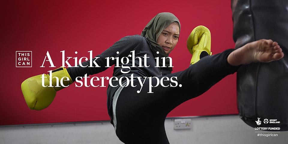 'This girl can', la campaña que trata de fomentar la confianza en las mujeres para hacer deporte