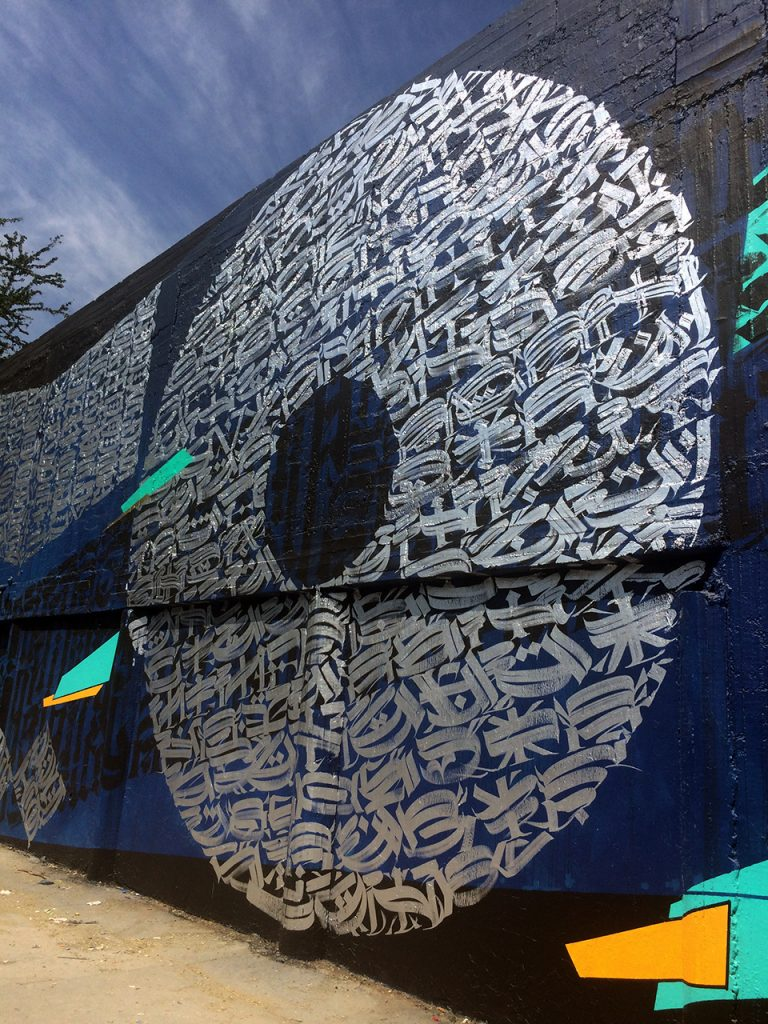 Chalchihuite, la nueva pieza mural del artista urbano de Said Dokins