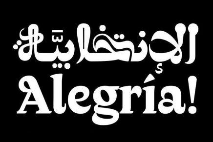¿Ya has visto qué tipografías han sido las galardonadas en TDC Typeface Design 2017?