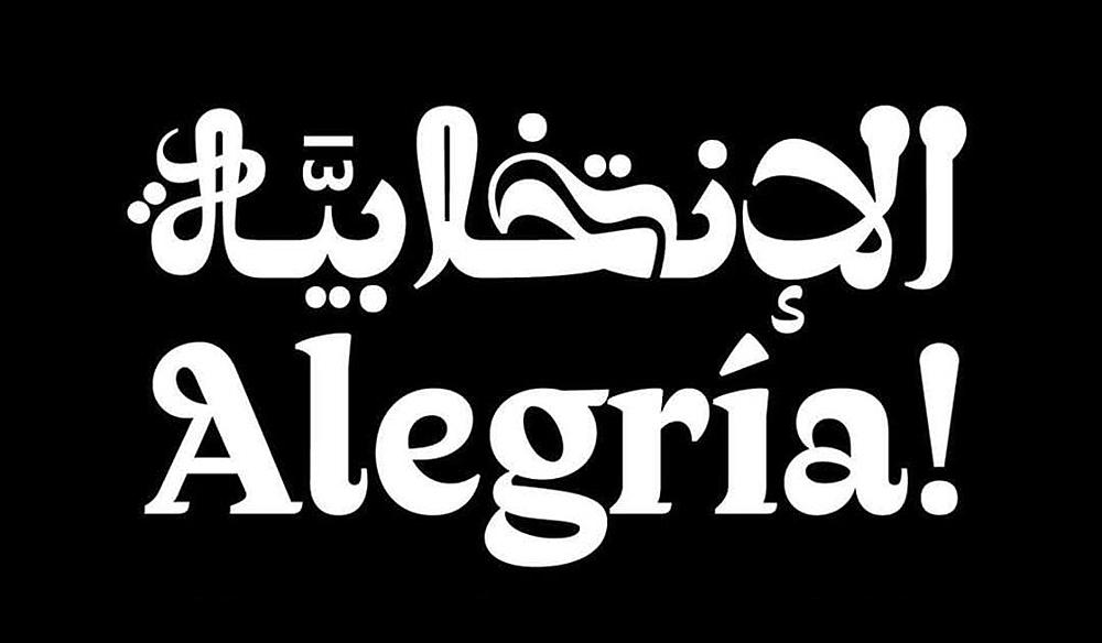 TDC Typeface Design 2017 qandus