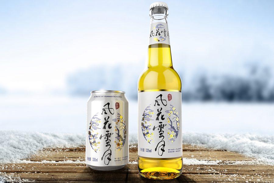 Desing Bridge diseña el packaging de una especial cerveza china